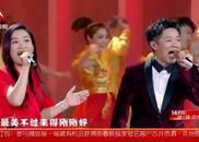 视频: 凤凰传奇推出新歌曲 广场舞有了新伴曲