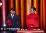 视频:卢鑫 玉浩相声《我们不一样》