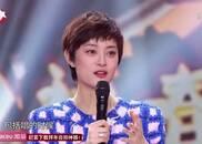 """视频:娘娘孙俪回""""娘家"""",上海话送祝福太逗了"""