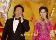 视频:开场歌舞《丝路筑梦》美!