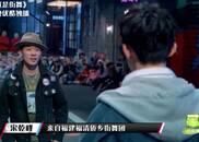 视频:选手抄袭动作,易烊千玺却给过了遭到其他选手质疑