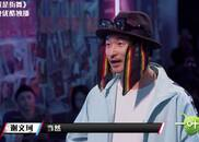 视频:罗志祥最抢手,舞王级别选手,千里迢迢为他来