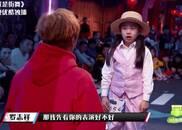 视频:舞蹈神童发狂言,跳舞就是为了玩,罗志祥都服了!