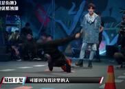 视频:号称中国南端最帅男神登场,直接被韩庚待定!