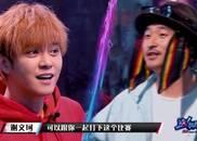 视频:亚洲舞王罗志祥被选手叫嚣:我才是锁舞舞王!