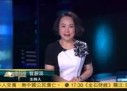 全球5G竞赛 中国AI驶入蓝海