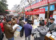 """他们的""""乡村振兴""""梦:重庆52.7万农民工返乡创业"""