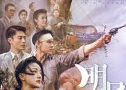 提名名单:刘德华古天乐争影帝 《明月几时有》领跑