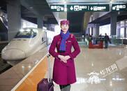 重庆版《三分钟》温暖上演 列车长背后是爱的坚守
