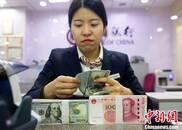 """中国外汇储备""""十二连增"""" 超31600亿美元"""