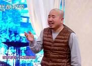 视频:王小利最新神作!拽英文花样催生,笑到肚子疼!