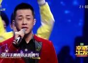 视频:网红歌曲《我们不一样》,已经火去了台湾!