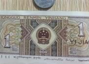 本该价值上千元的一角纸币,因这个原因不被看好,真是可惜!