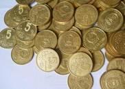 国内收藏界最牛的三枚硬币,梅花五角你家还有吗?