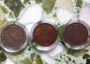"""这种""""血红色""""5角硬币,收藏家说千万别扔,银行都在紧急回收"""