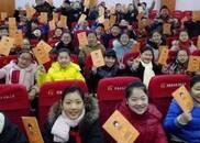 """""""女童保护""""2018年1月份18省开课简讯"""