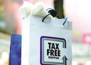 告别排大队 支付宝和微信已支持手机退税