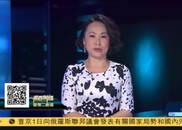 中美贸易关键时刻:特朗普或宣布钢铁铝关税 刘鹤晤白宫官员