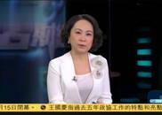 """传小米""""A+H""""股同步上市 牵动沪港独角兽争夺战"""