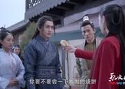 视频:如歌送烧饼给战枫,银雪坐不住了,要收钱!