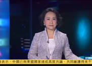 传特朗普将签关税决定 王毅:贸易战损人害己