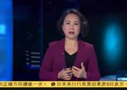 周小川:数字货币发展要慎重