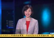 中国永不称霸不搞扩张 习近平:发展不牺牲别国利益
