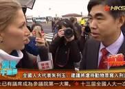 全国人大代表朱列玉:建议将虐待动物罪写入刑法