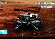 中国火星探测器气动设计已完成,正进行试验验证