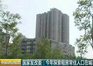好消息!关乎1亿人,在大城市租房也有望落户了!