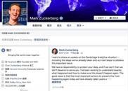 完美的扎克伯格,倒霉的Facebook