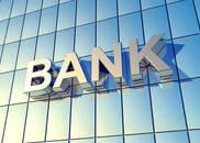 农业银行去年净利1931亿元增速4.9% 员工减少近万人