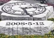 汶川地震十周年丨我们想约你一起穿越龙门山地震断裂带