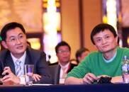 两位中国首富马云马化腾一天赚多少钱?网友:贫穷限制了我的想象