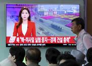朝鲜宣布停止核导试验后 半岛局势将发生怎样变化?