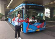 女乘客突然晕厥 杭州公交司机背跑四百米送进医院