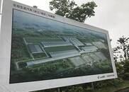 贾跃亭的FF91已到中国海关 莫干山那块地却去向未知