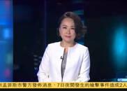 中美贸易僵局继续 谢国忠:首轮谈判后局面与应对