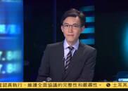 """中国呼吁打造""""中日韩+X""""合作模式 维护多边自由贸易体系"""