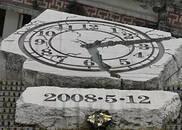 汶川地震十周年,这是最好的纪念