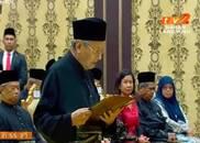 92岁马哈蒂尔出任马来西亚总理 对中国意味着什么?