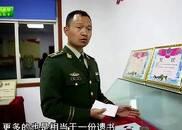 汶川大地震|八名武警战士牺牲之后……(催泪视频)