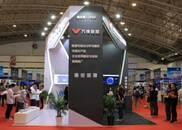 万博思图亮相2018亚洲(北京)国际软博会