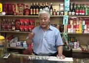 北京最老副食店:麻酱1年卖几十吨