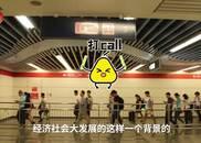 北京地铁40年,现在每天载客1200万