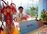 峰会新闻中心充满中国元素