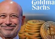 高盛CEO谈货币进化史:比特币若成功,我不会觉得意外