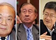 改革开放40年,这3位老人见证了重要拐点