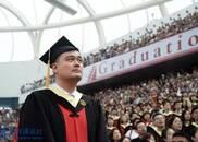 姚明今天正式毕业啦,离开母校之际他说了啥?