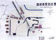 1954版总体规划
